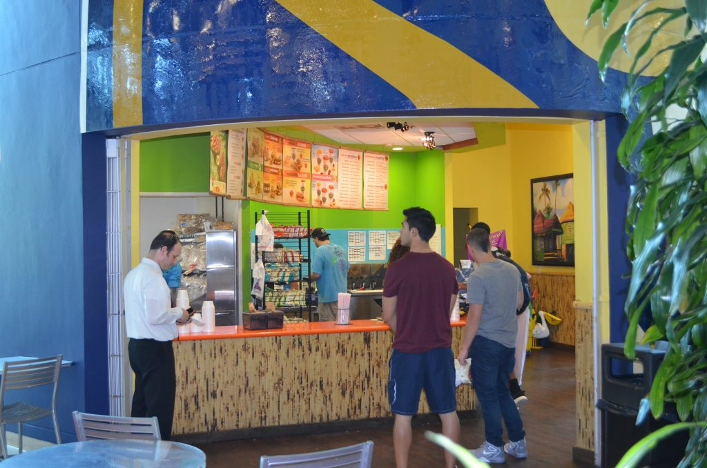 Entrance to Mr. Daniel Diaz's Tropical Smoothies Shop