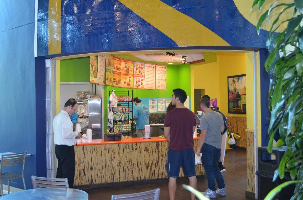 Entrance to Mr. Daniel Diaz's Tropical Smoothies Shop