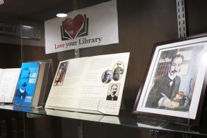 Jose Marti FNU Library Display